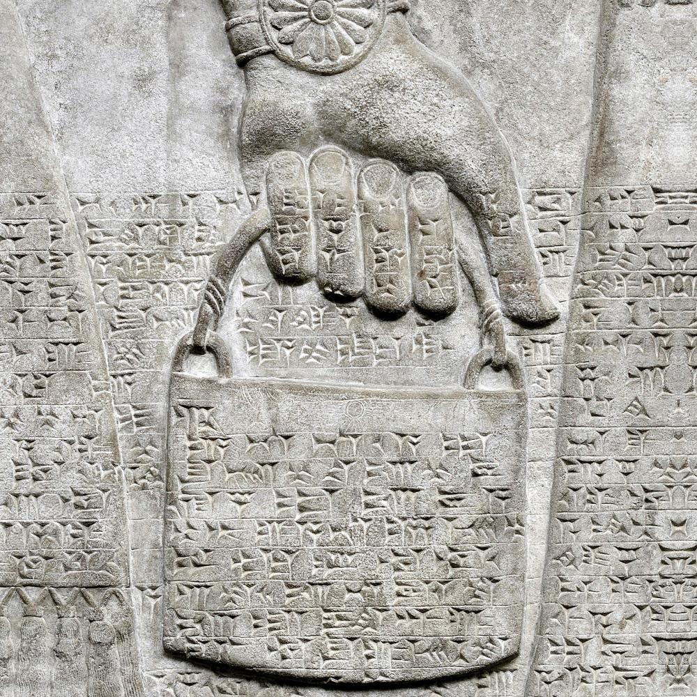 Assyrian cuneiform writing