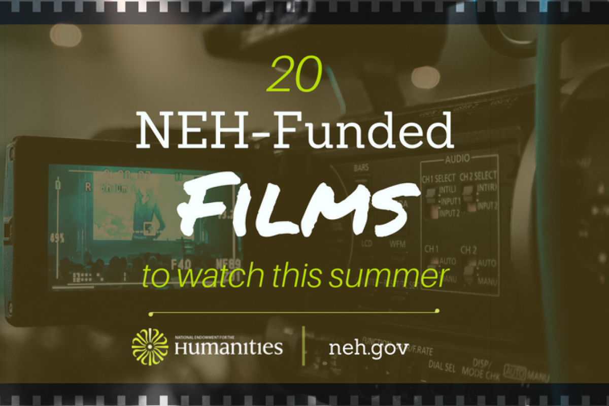 2017 Funded Films