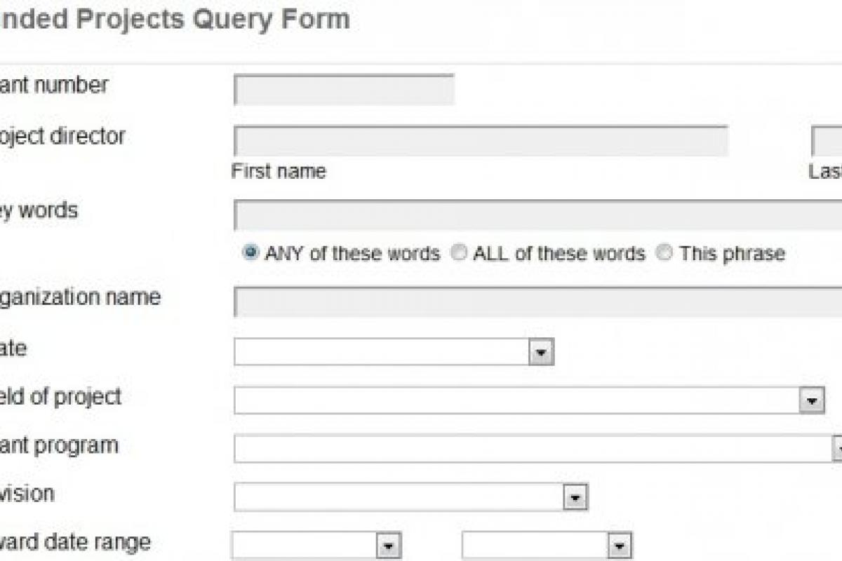 Screenshot of database form fields to search for NEH-funded projects