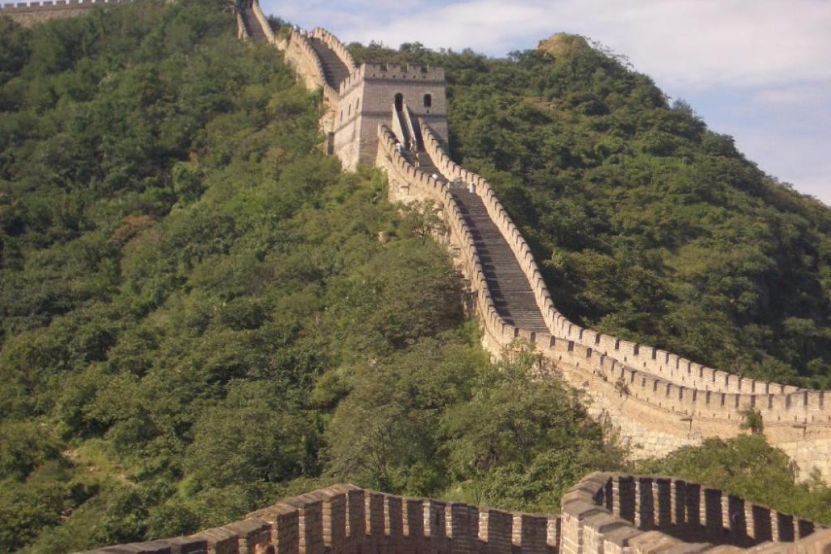 photo of part of the Great Wall