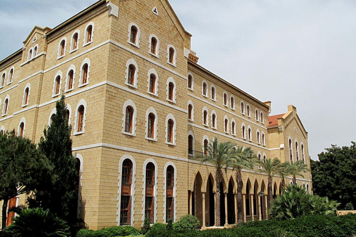 American University of Beirut exterior