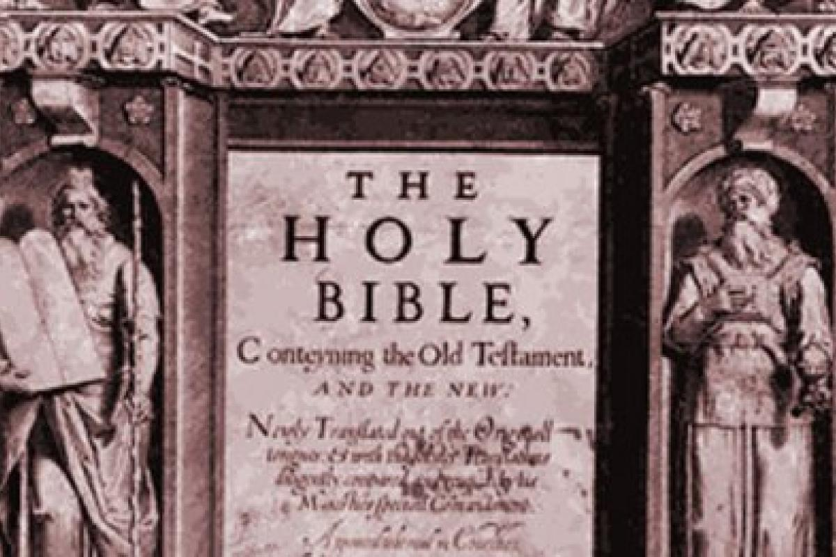 frontispiece of King James Bible. 1611
