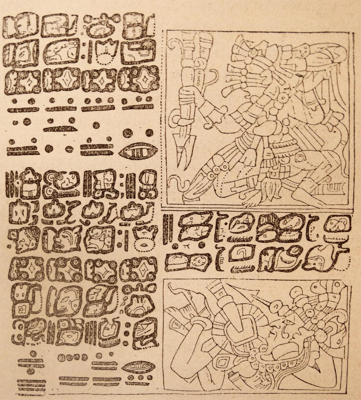 Section of the Dresden Codex which shows gods and demons