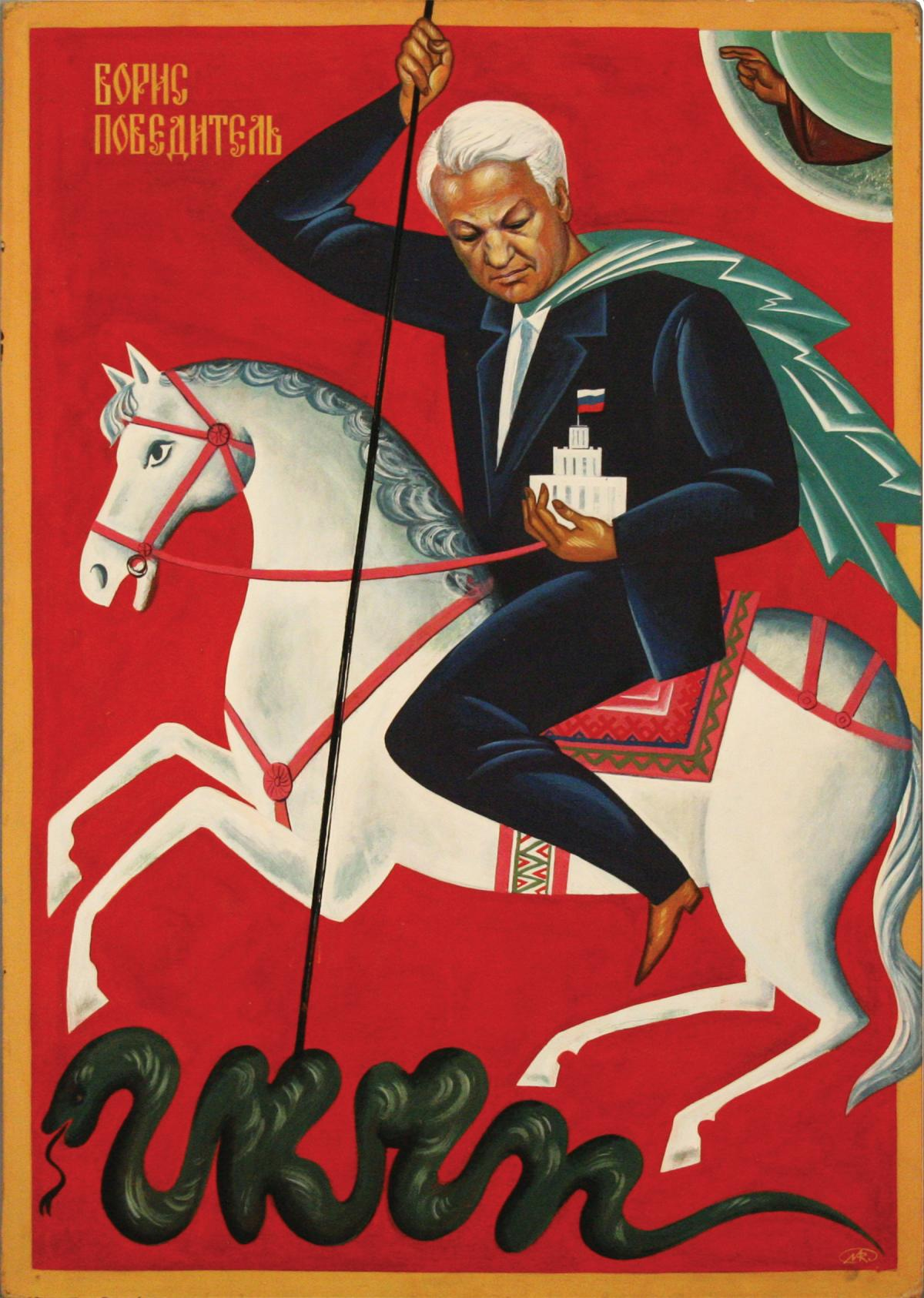 Boris Yeltsin in a dark suit and cape, depicted riding a white horse and stabbing a long green snake