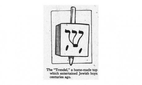 newspaper ad showing a dreidel