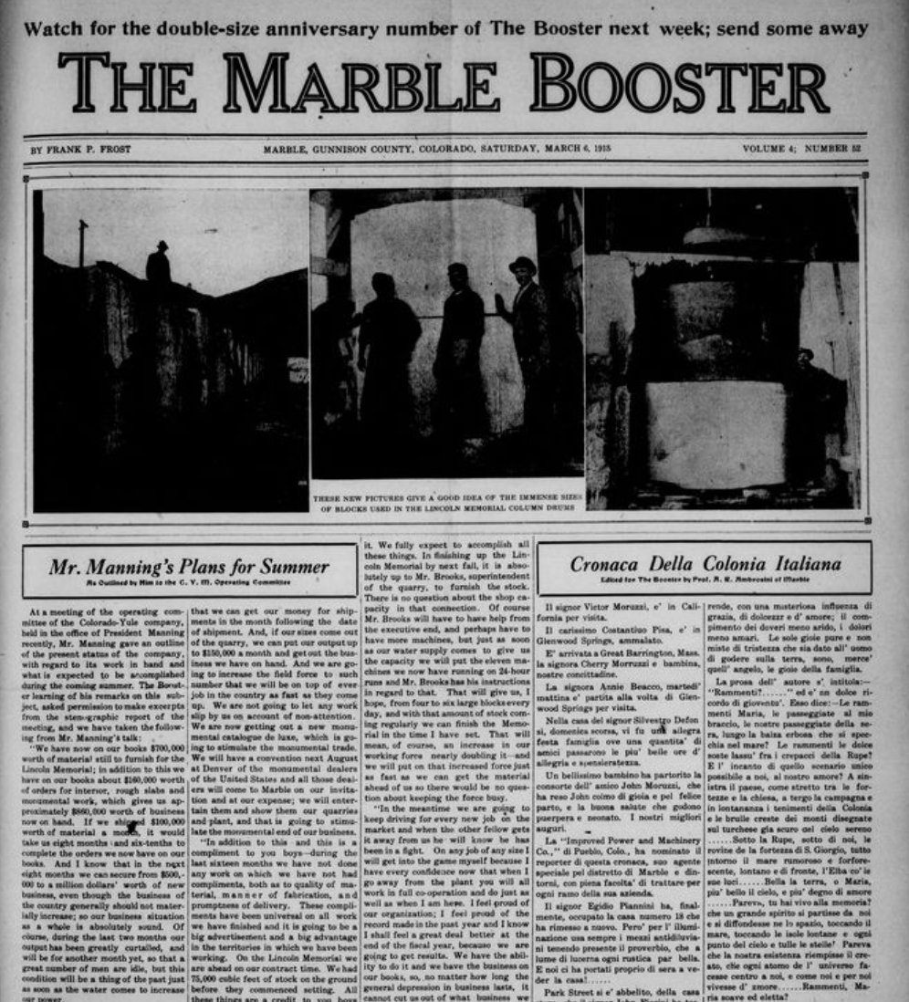 The Marble Booster