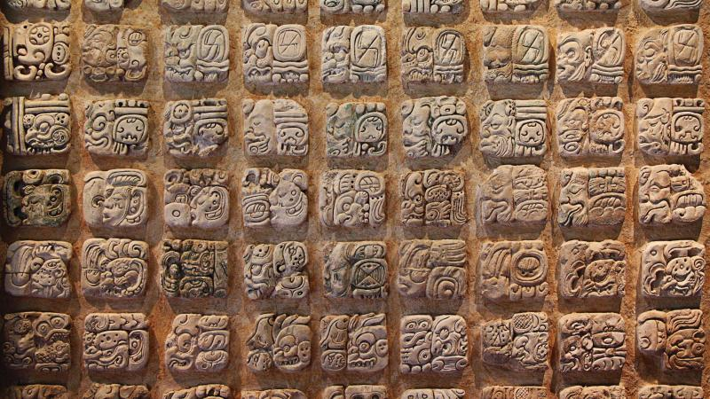Examples of Mayan unicode in stone