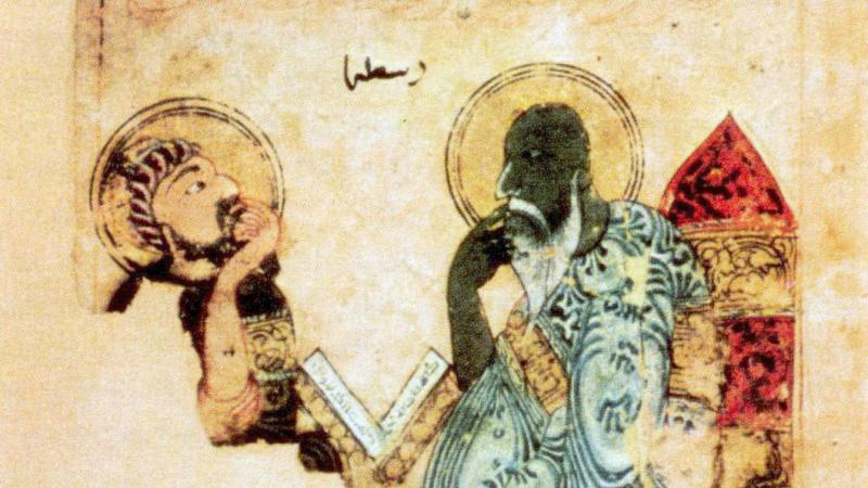 Illustration of Aristotle and his pupils, done in the Arabic style of art