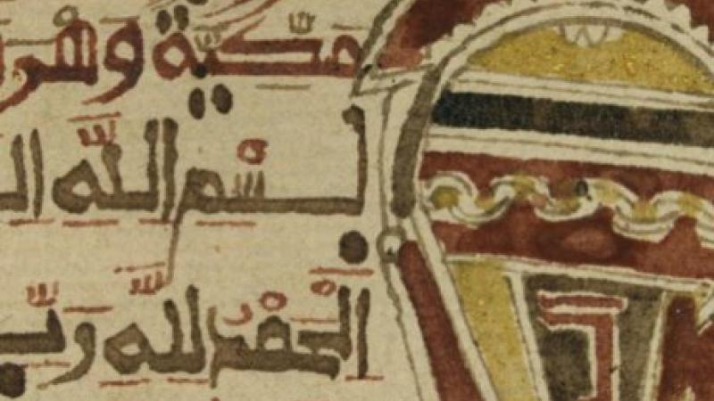 An ancient-looking manuscript in color with writing in an unknown script.