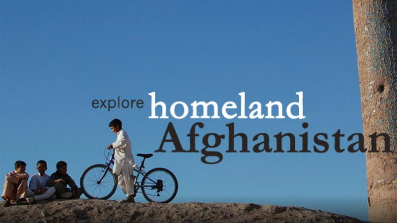 Title screen from Homeland Afghanistan