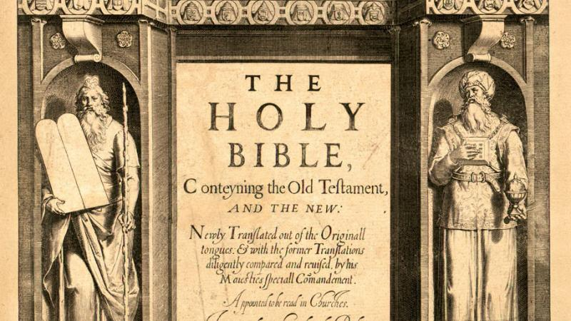 The title page of the first edition of the King James Bible from 1611